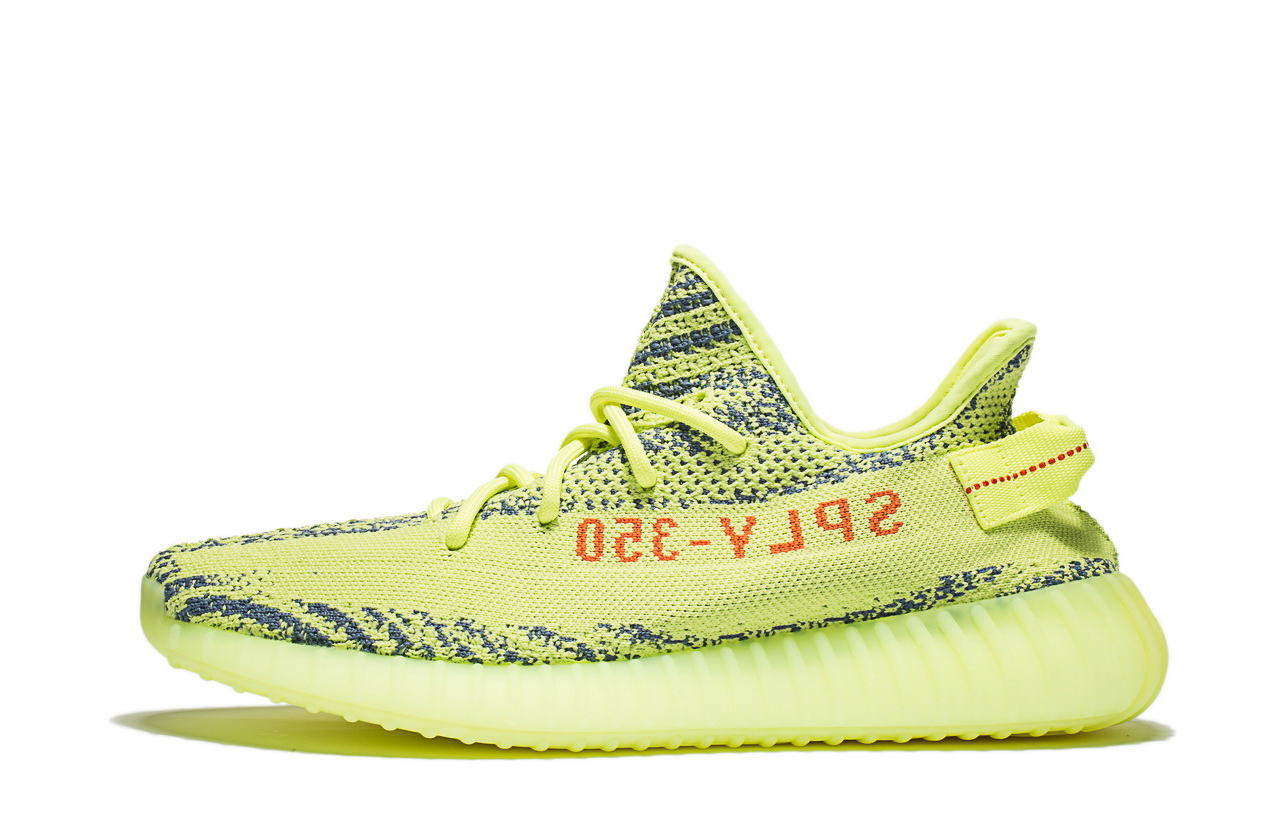 "YEEZY BOOST 350 V2 ""FROZEN YELLOW"" B37572"